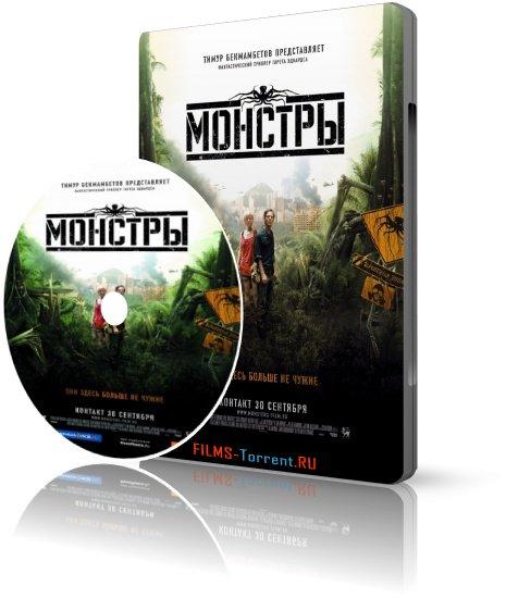 ������� (HDTVRip, 2010)