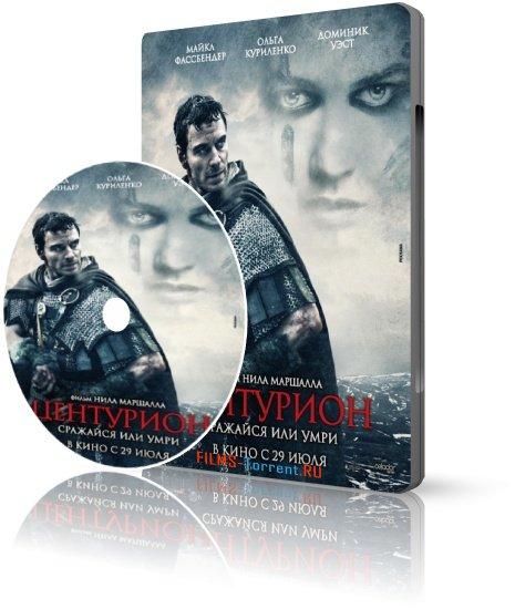 ���������  (DVDRip, 2010)