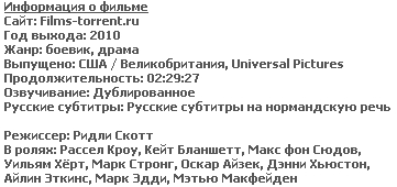 ����� ��� (DVDRip, 2010)