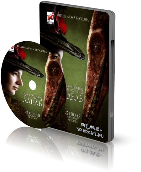 Необычайные приключения Адель (BDRip, 2010)