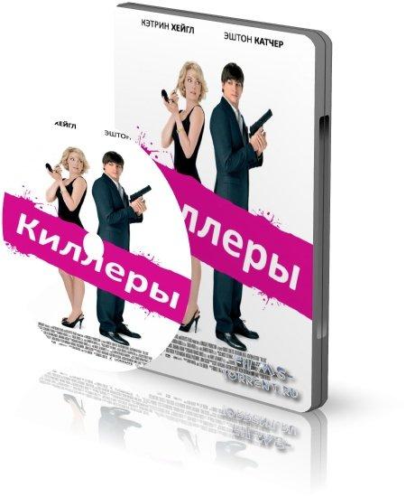 Киллеры (HDRip, 2010)