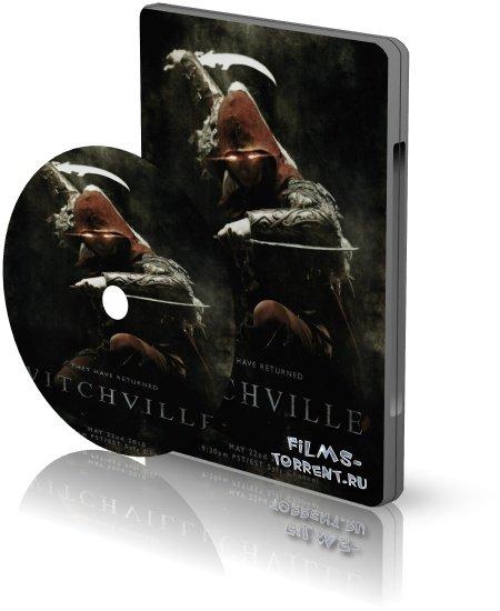 Витчвилль (HDTVRip, 2010)