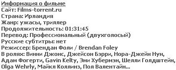 ���� ������� / ������ ���� (DVDRip, 2009)