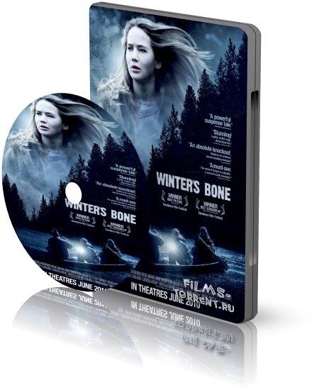 Зимняя кость (HDRip, 2010)