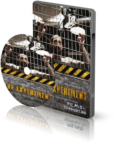 Эксперимент (HDRip, 2010)
