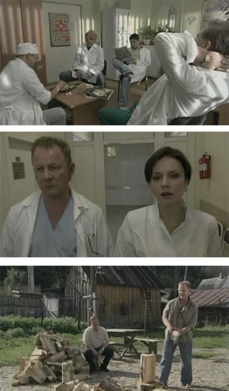 Французский доктор (1-8 серии) (SATRip, 2010)