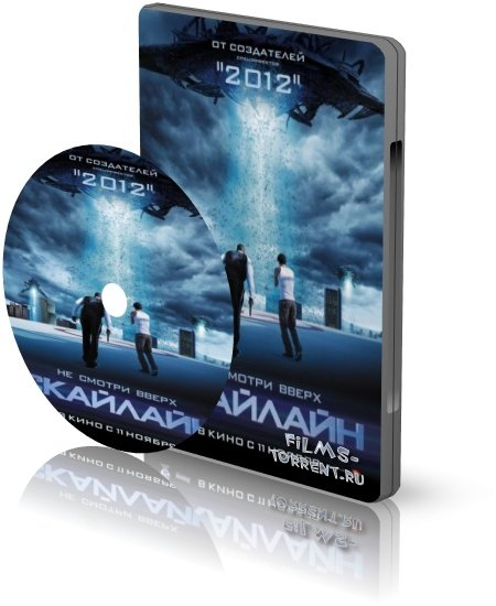 Скайлайн (DVDRip, 2010)