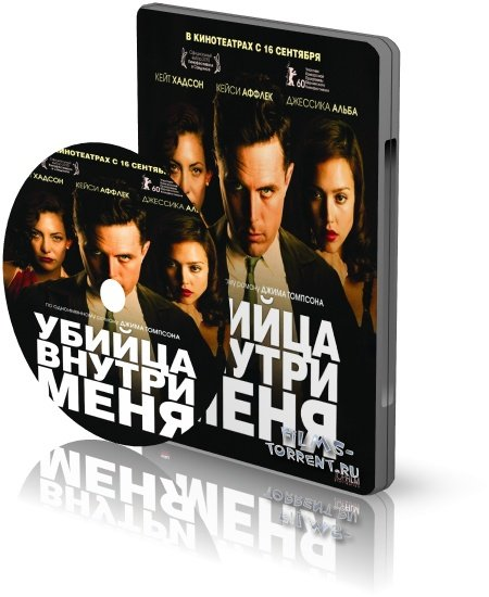 ������ ������ ���� (HDRip, 2010)