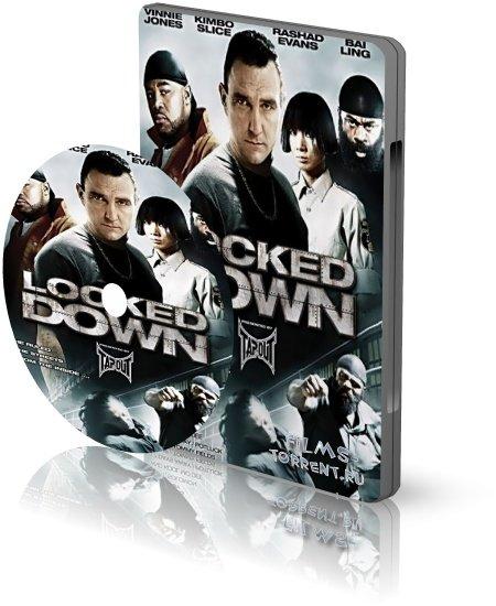 Взаперти (DVDRip, 2010)