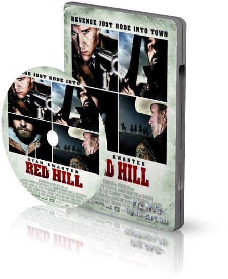Красный холм (HDRip, 2010)