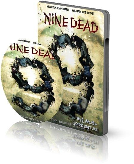 Девять в списке мертвых (HDRip, 2010)