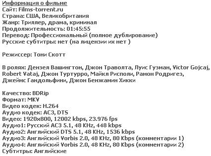 ������� ��������� ������ 123 (BDRip [1080p], 2009)