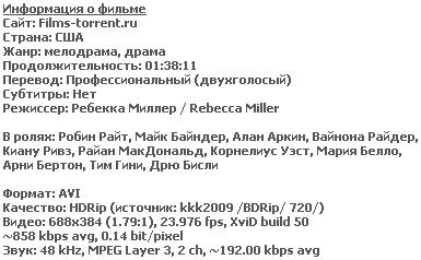 ������� ����� ����� �� (HD Rip, 2009)