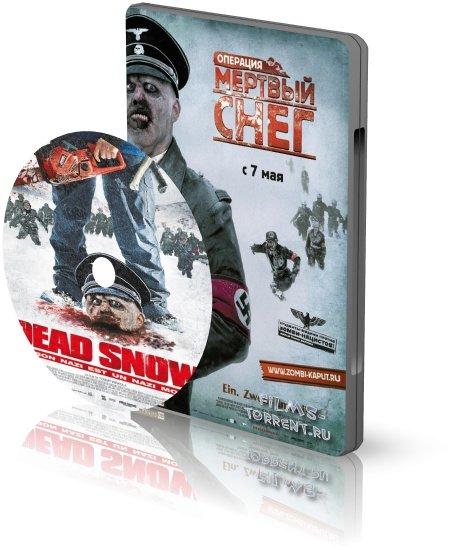 Операция «Мертвый снег» (HDRip2009)