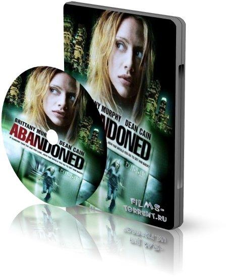 Безудержная HD Rip (2010)