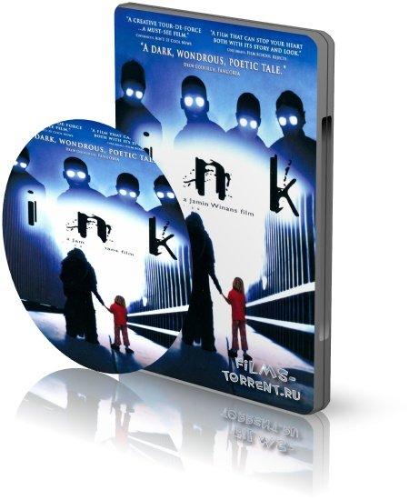 Инк  DVD5 (2009)
