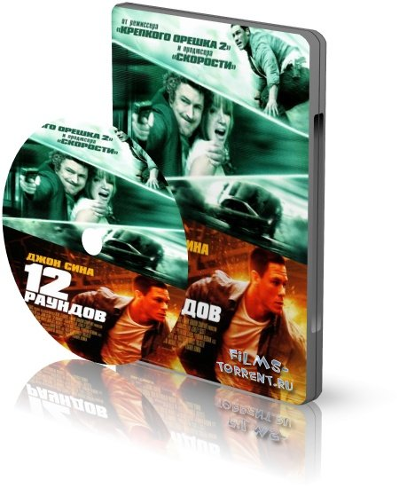 12 ������� (DVDRip, 2009)