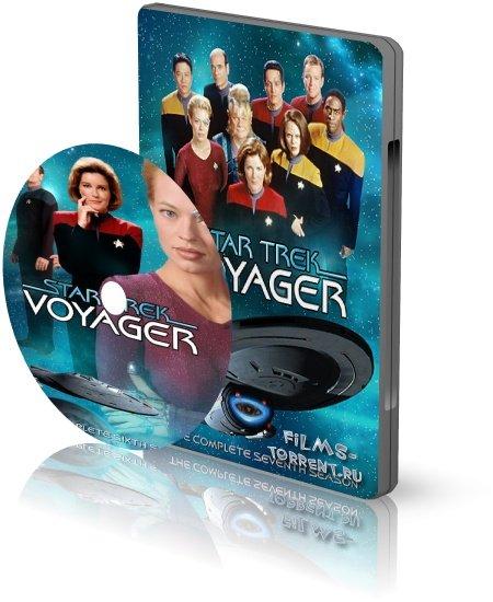 Звездный путь: Вояджер (DVDRip, 1995 1сезон)