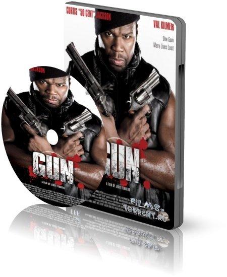 Оружие (HDRip, 2010)