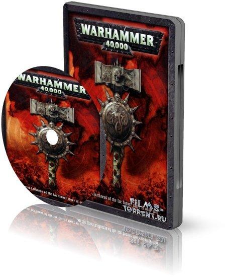 Ультрамарины (DVDRip, 2010)