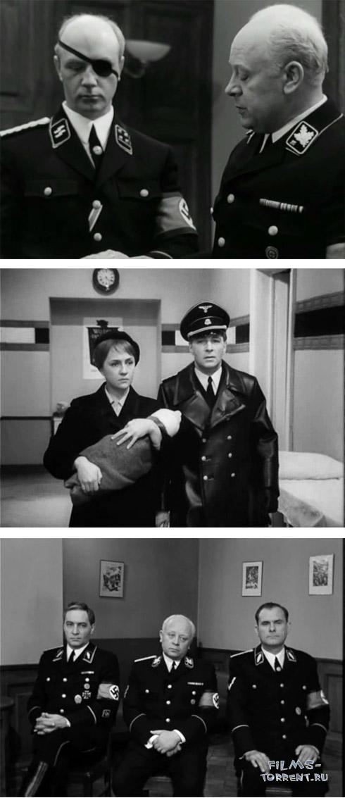 17 ��������� ����� (DVDRip, 1973) 12 �����