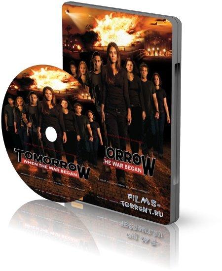 Вторжение: Битва за рай (HDRip, 2010)