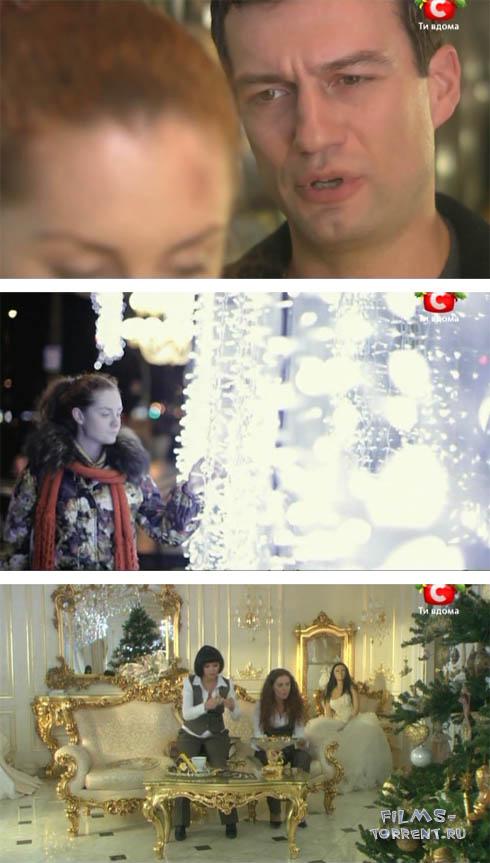 Зимний сон (SATRip, 2010)