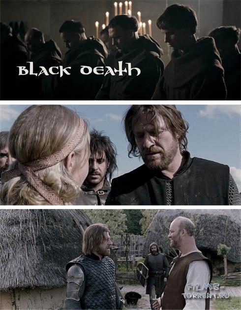 Черная смерть (BDRip, 2010)