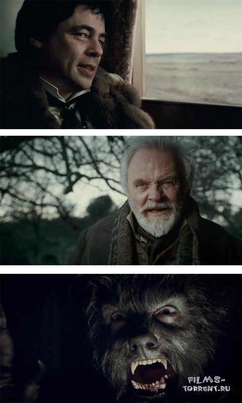 Человек-волк (HDRip, 2010)