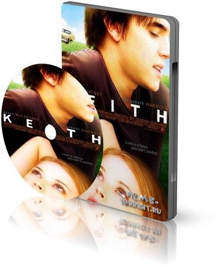 Кит (DVDRip, 2008)