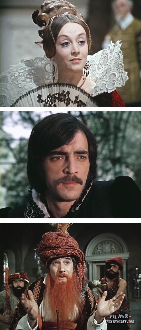 Собака на сене (DVDRip, 1977)