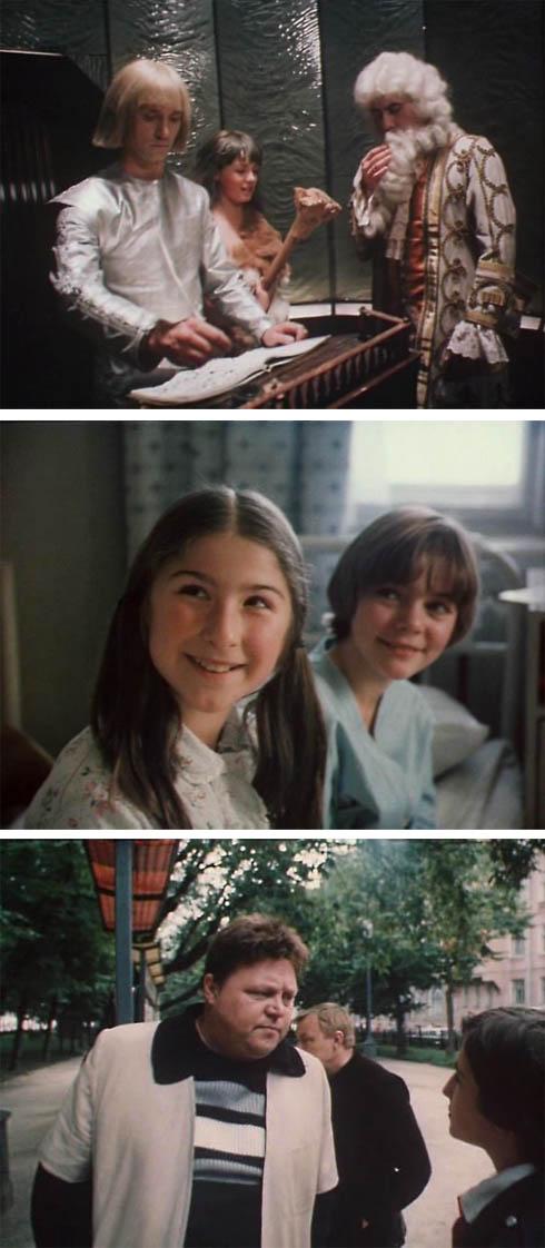Гостья из будущего (DVDRip, 1984)