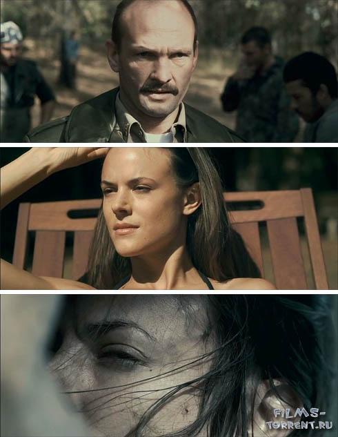 Я плюю на ваши могилы (DVDRp, 2010)