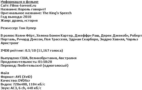 ������ ������� (DVDScr, 2010)