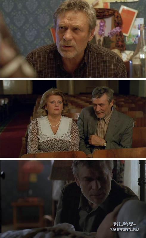 Китайская Бабушка (DVDRip, 2010)