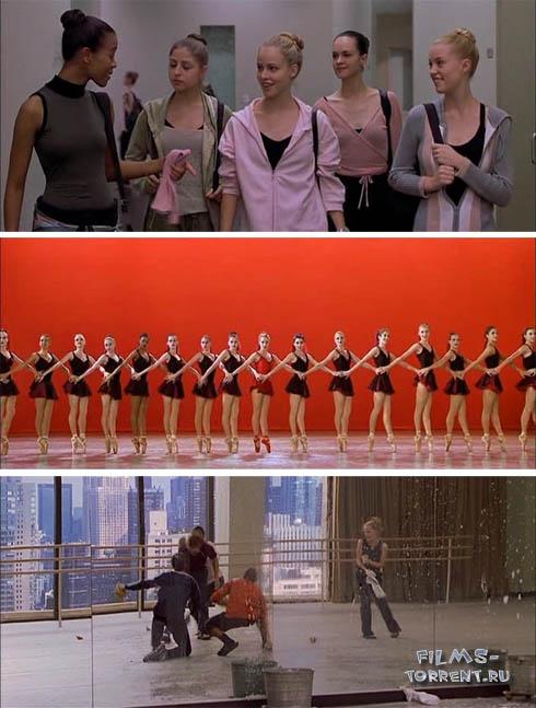 Авансцена (DVDRip, 2000)