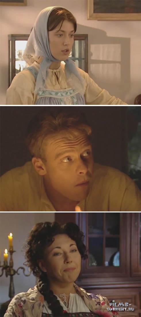 Барин (DVDRip, 2007)