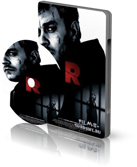Заключенный R (2010)