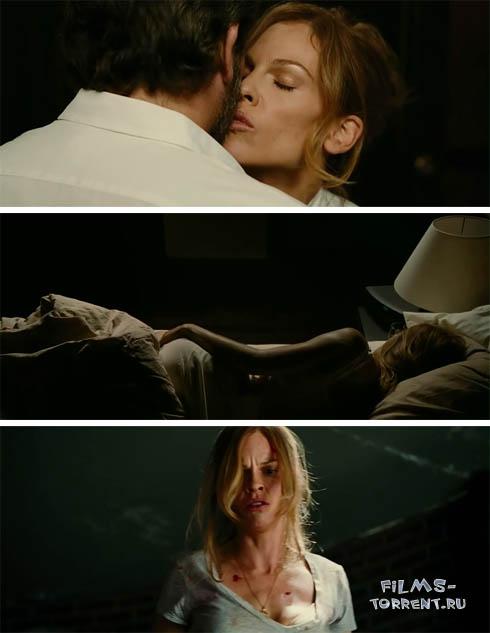 Ловушка (2011)