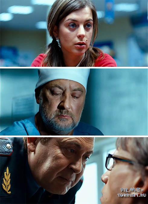 Человек у окна (2010)