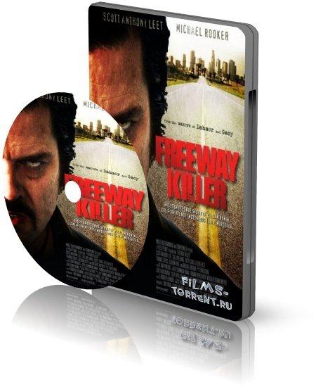 Дорожный убийца (2010)
