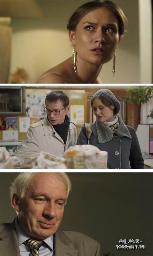 Черная метка (4 серии из 4) (2011)