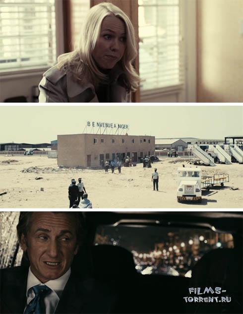 Игра без правил (2010)