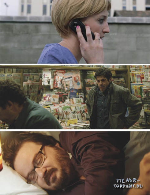 Кого я хочу больше (2010)