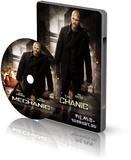 ������� (2011) DVDRip