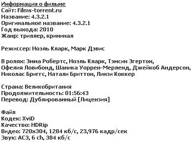 4.3.2.1 (2011)