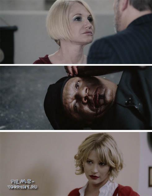 Адский эндшпиль (2010)
