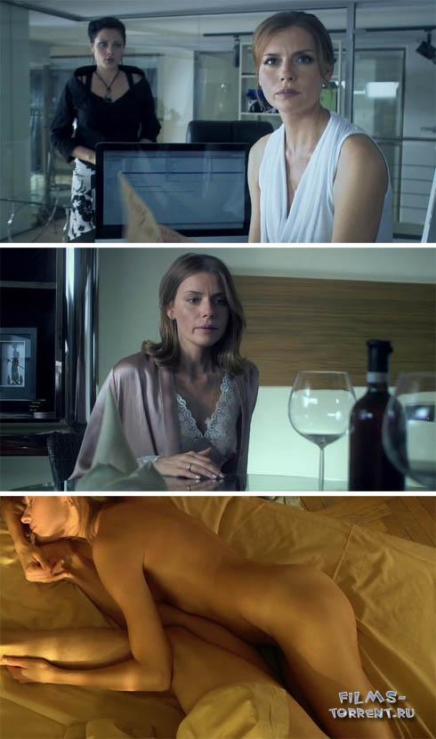 Хроники измены (2010)