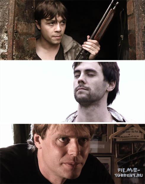 Путешественники (2011)