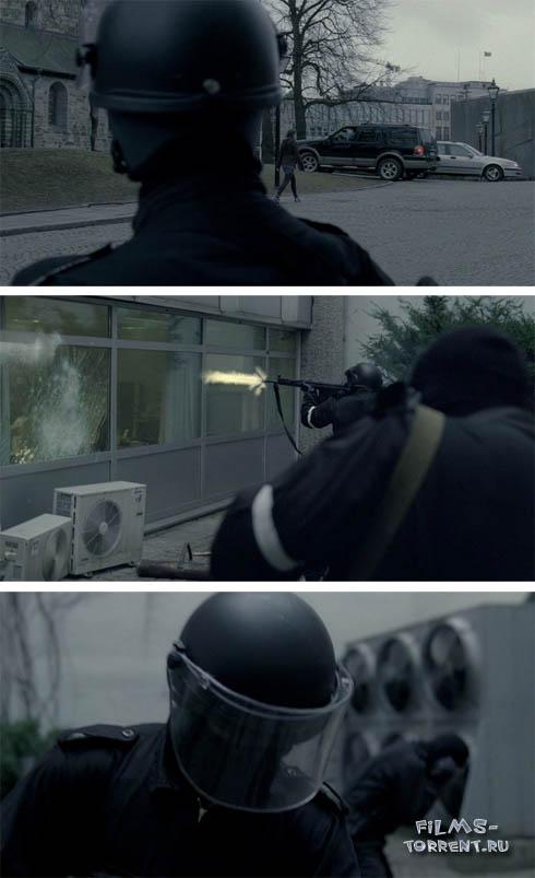 Ограбление (2010)